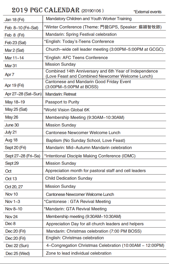 PGC Events Calendar